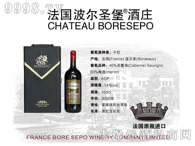波尔圣堡干红葡萄酒2000-1L