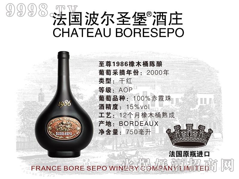 波尔圣堡干红葡萄酒1986棕