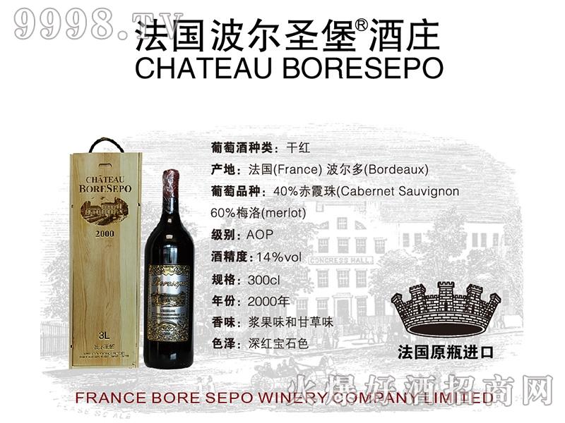 波尔圣堡干红葡萄酒2000-3L