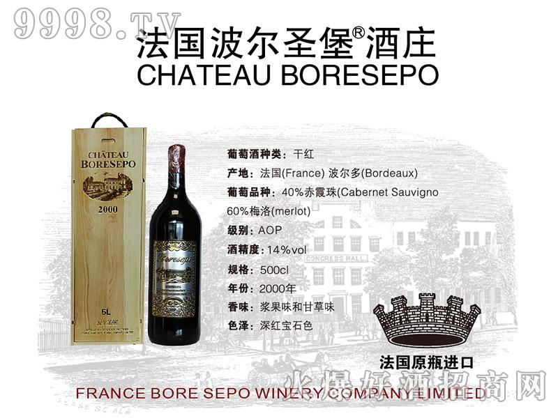 波尔圣堡干红葡萄酒2000-5L
