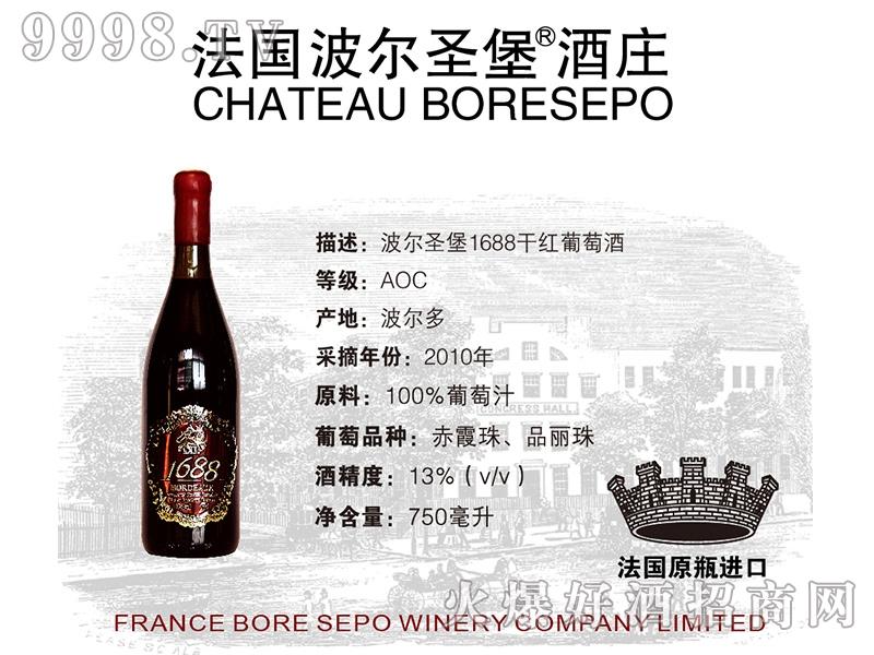 波尔圣堡干红葡萄酒雄狮1688