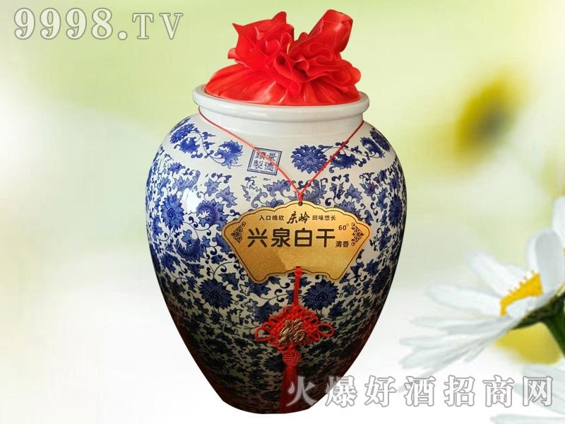 红高粱酒坊-兴泉白干酒