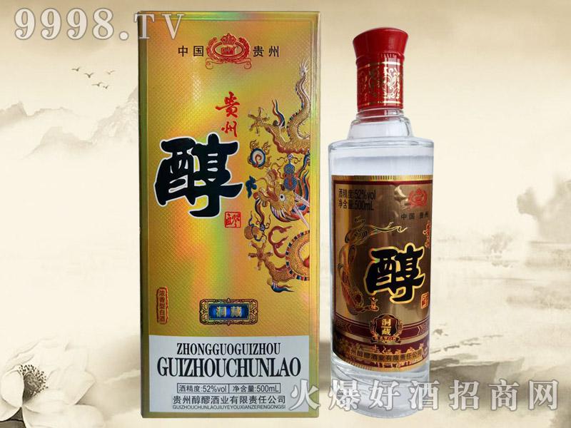 土郎中贵州醇醪酒洞藏