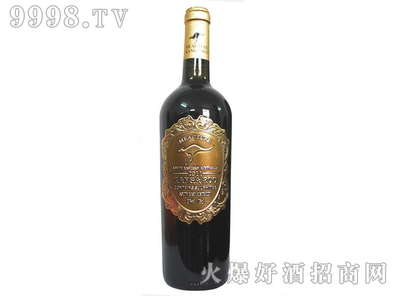 米爵袋鼠・西拉干红葡萄酒2011