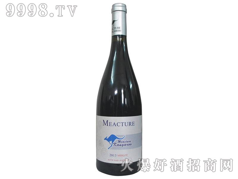 米爵袋鼠干红葡萄酒