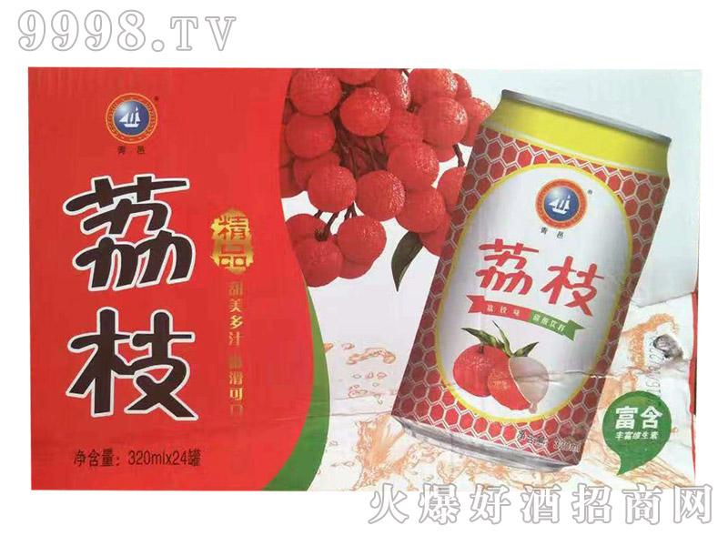 青源荔枝口味果汁320x24罐