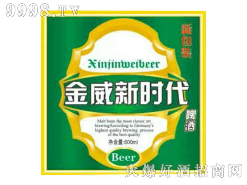 金威新时代啤酒500ml(箱)