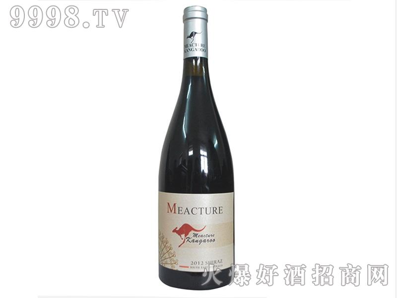 米爵袋鼠・西拉干红葡萄酒2012年