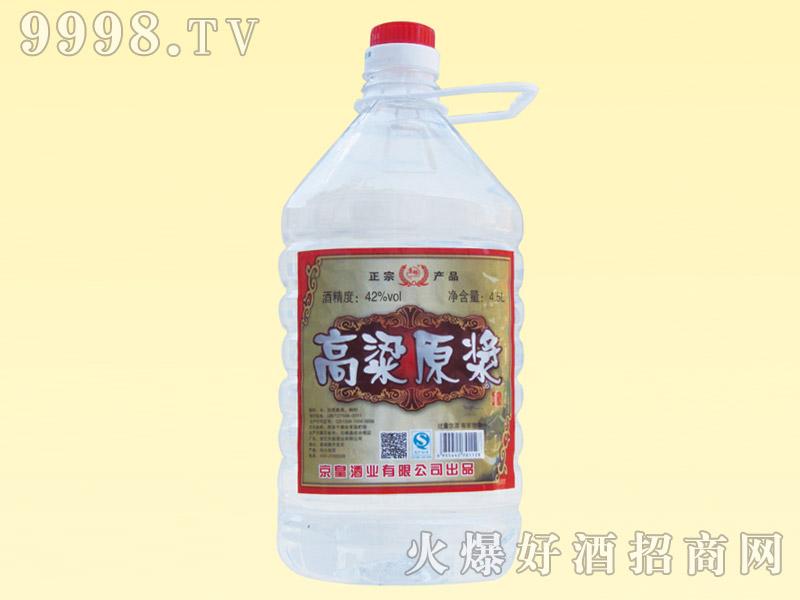 京畅高粱原浆酒42度4.5L