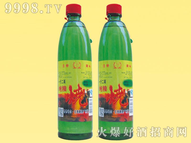 京畅一斤二两纯粮烧酒50度600ml