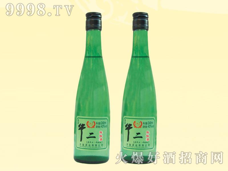 京皇牛二陈酿酒248ml(绿瓶)