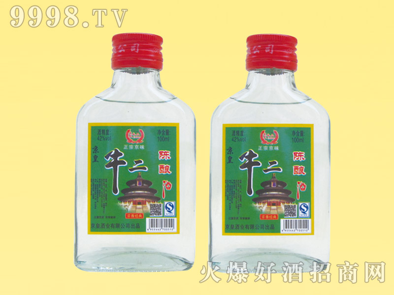 京皇牛二陈酿酒100ml(天坛)