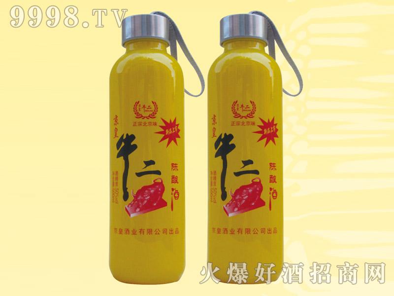 京皇牛二陈酿酒500ml(黄杯)