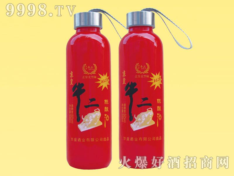 京皇牛二陈酿酒500ml(红杯)