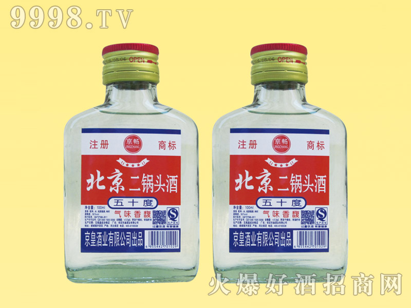 京畅北京二锅头酒50度气味香馥100ml