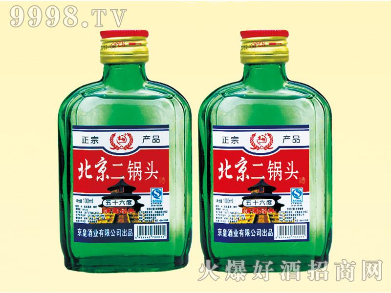 北京二锅头酒56度清香经典100ml