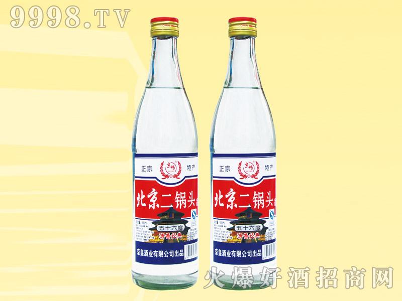 京畅北京二锅头酒56度清香经典(白瓶)