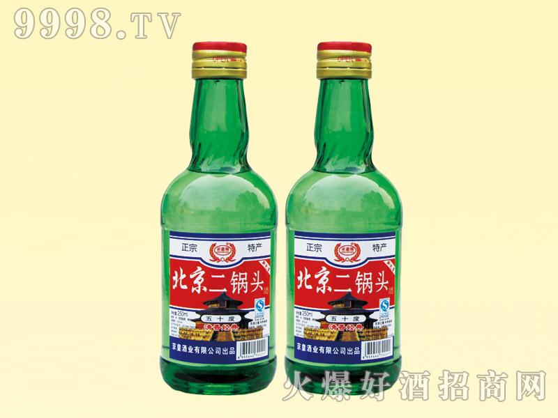 北京二锅头酒50度清香经典250ml