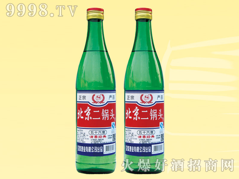 京畅北京二锅头酒56度清香经典(绿瓶)