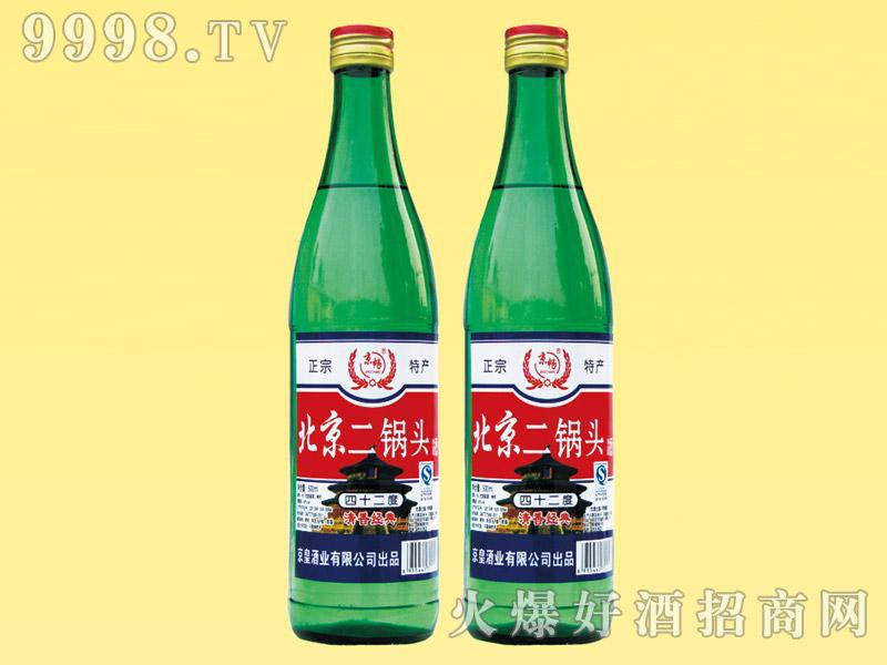 京畅北京二锅头酒42度清香经典