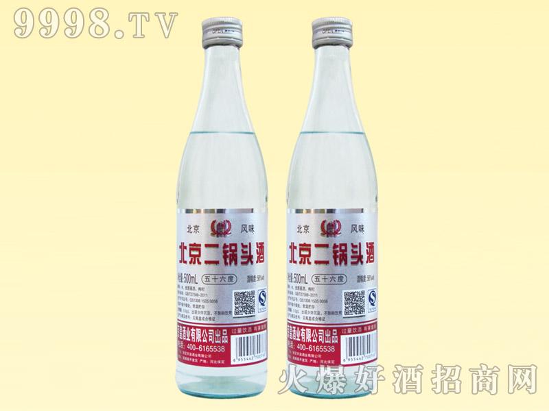 京畅北京二锅头酒56度500ml