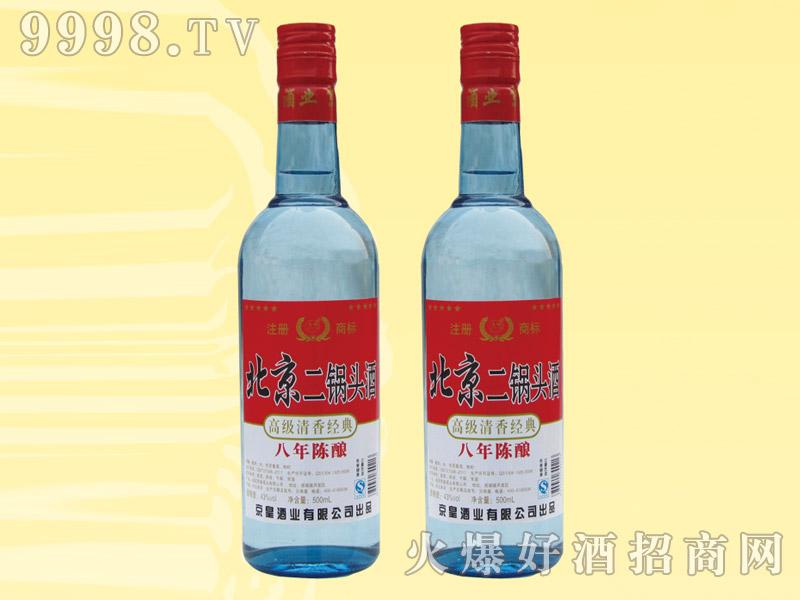 北京二锅头酒陈酿8