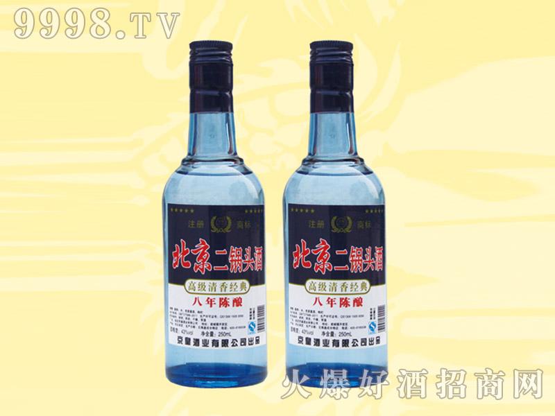 北京二锅头酒陈酿8-250ml(蓝瓶)