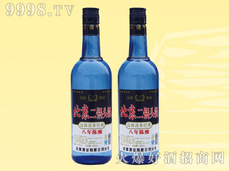 北京二锅头酒陈酿8-500ml(蓝瓶)