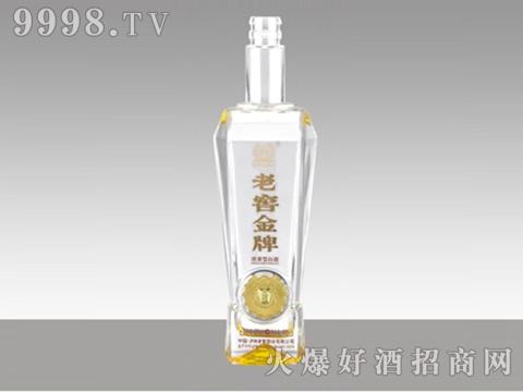 和平玻璃瓶HM-020老窖金牌500ml