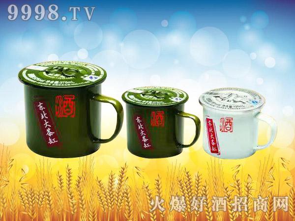 东北大茶缸酒
