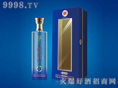 老窖原液酒52度绵藏系列蓝