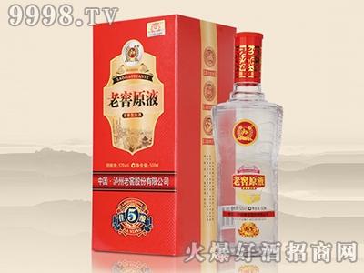 老窖原液酒38度52度佳酿5