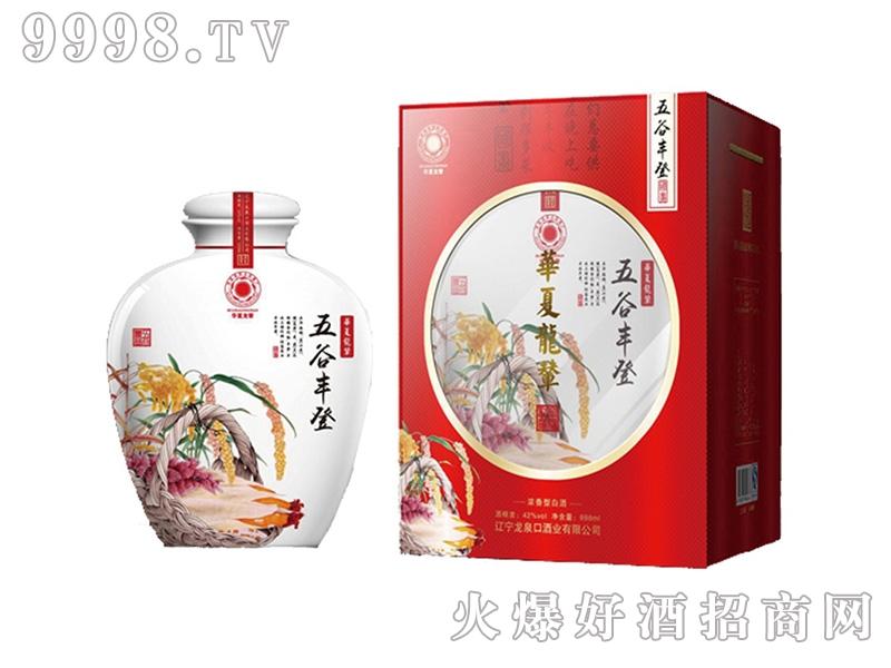 华夏龙辇国画酒・五谷丰登