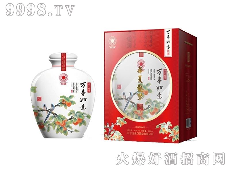 华夏龙辇国画酒・万事如意