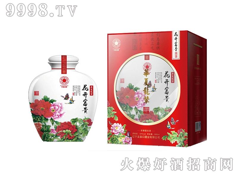 华夏龙辇国画酒・花开富贵