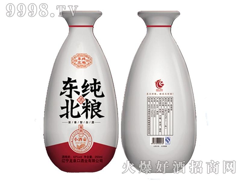 东纯北粮酒・小酒壶