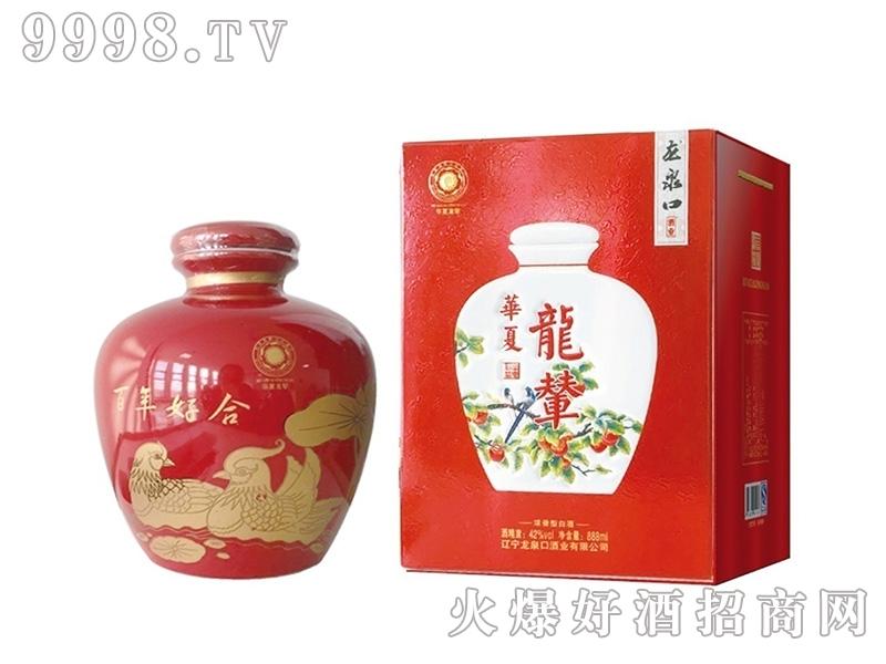 华夏龙辇婚宴酒・百年好合