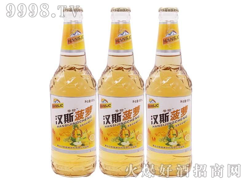 汉斯果啤酒・菠萝味490ml