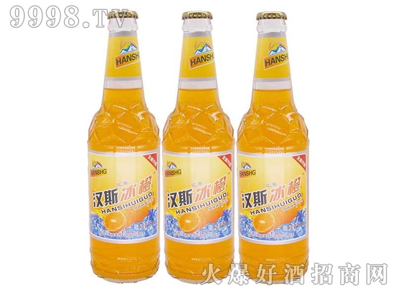 汉斯果啤酒・冰橙味