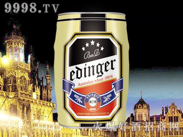 德国慕尼黑埃丁格白啤酒5L×1桶