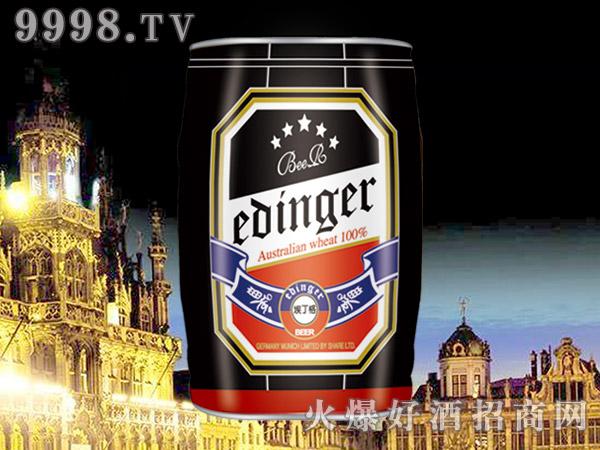 德国慕尼黑埃丁格黑啤酒5L×1桶