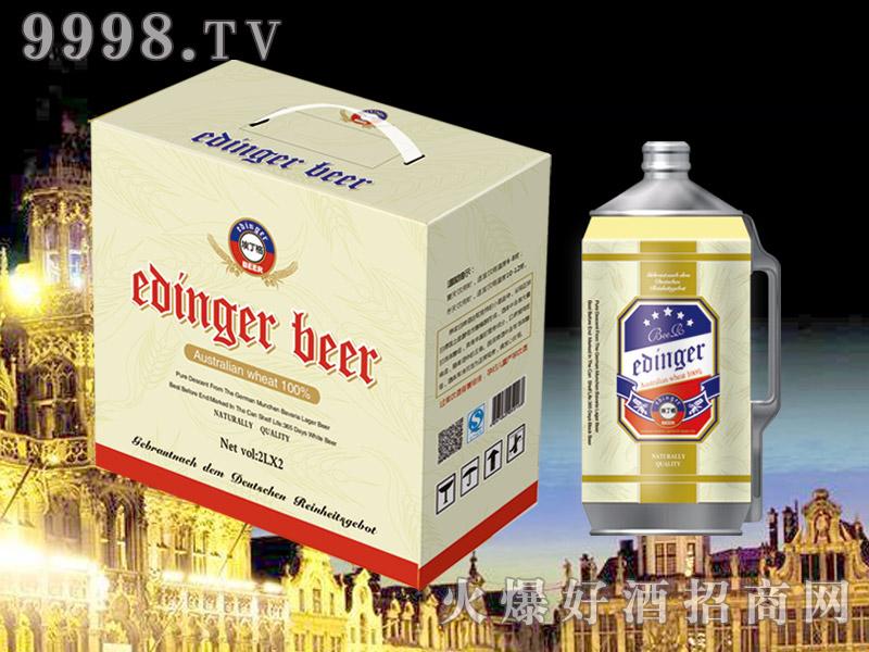 德国慕尼黑埃丁格白啤2L×2桶
