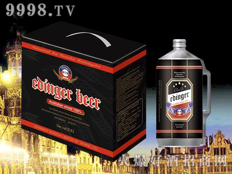 德国慕尼黑埃丁格黑啤2L×2桶