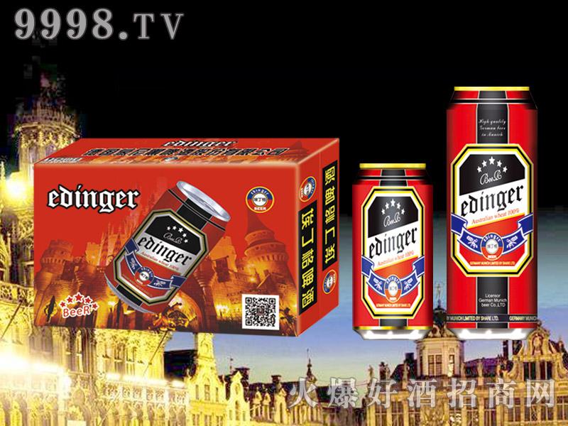 德国慕尼黑埃丁格红罐啤酒330ml×24罐、500ml×12罐