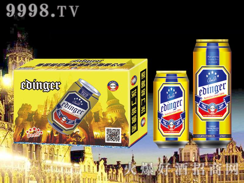 德国慕尼黑埃丁格金罐啤酒330ml×24罐、500ml×12罐