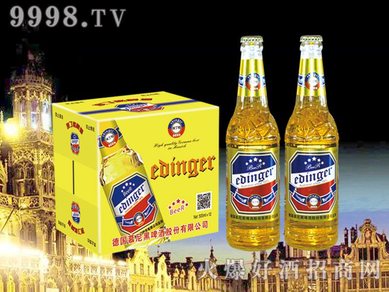 德国慕尼黑埃丁格经典啤酒500ml×12瓶