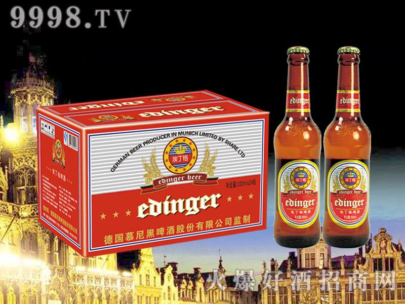 德国慕尼黑埃丁格侯爵啤酒330ml×24瓶