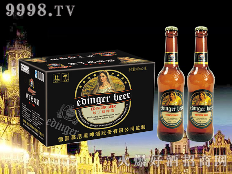 德国慕尼黑埃丁格伯爵啤酒330ml×24瓶