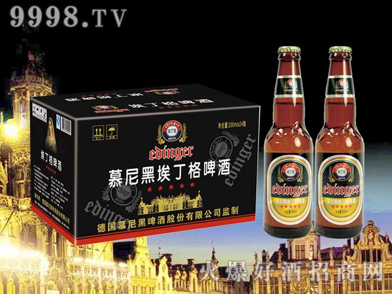 德国慕尼黑埃丁格亲王啤酒330ml×24瓶