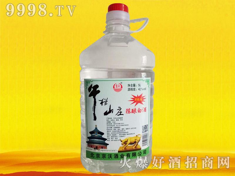 京沃牛栏山庄陈酿白酒5L